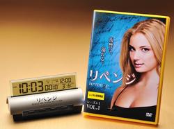 「リベンジ」オリジナル電波時計付USBポート.jpg