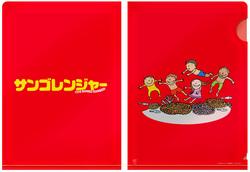 「サンゴレンジャー」クリアファイル(表裏)s.jpg