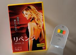 「リベンジS2」オリジナル・LEDペンダントライト.jpg