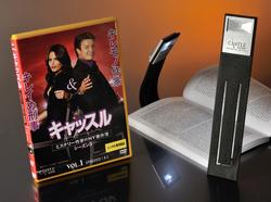『キャッスルS3』オリジナル・LEDブックライト.jpg