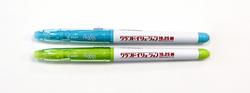 フリクションカラーペン(2色).jpg